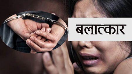 १२ वर्षीया बालिकालाई सामुहिक बलात्कार गर्ने दुइजना पक्राउ